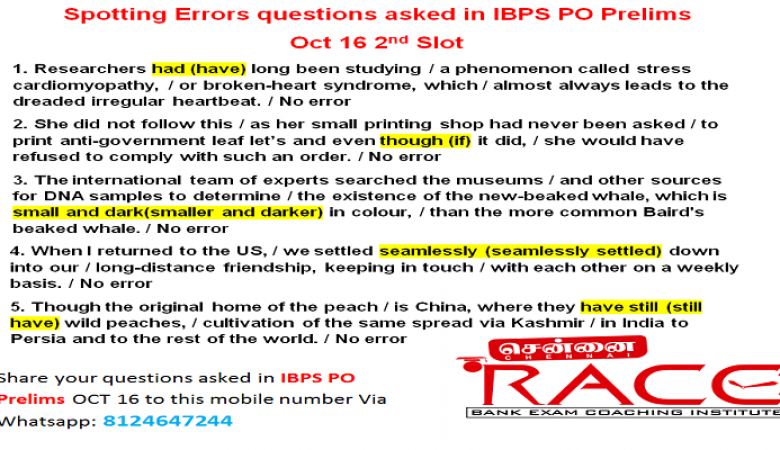 Important Quetions asked in IBPS PO 2016 – Chennai RACE Coaching Institute (22)