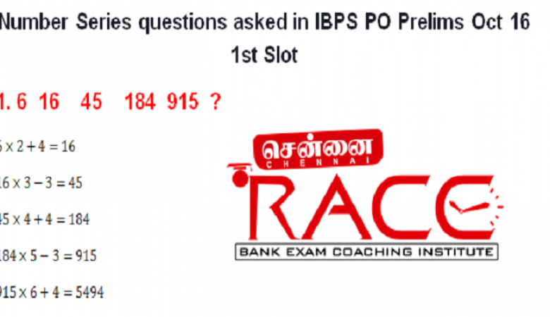 Important Quetions asked in IBPS PO 2016 – Chennai RACE Coaching Institute (9)