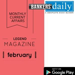 February Month Current Affairs Pdf