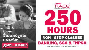 250_hours_marathon_sessions_chennai_race_new_intiative