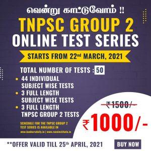 TNPSC Group II Test Series - Bankersdaily-RaceInstitute